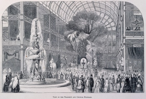 L0022578 Catalogue of the great exhibition